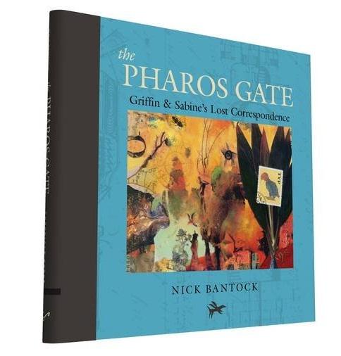 PHAROS GATE